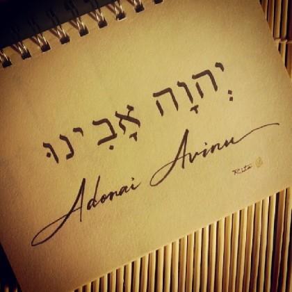 AdonaiAvinu