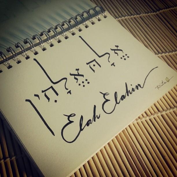 ElahElahin