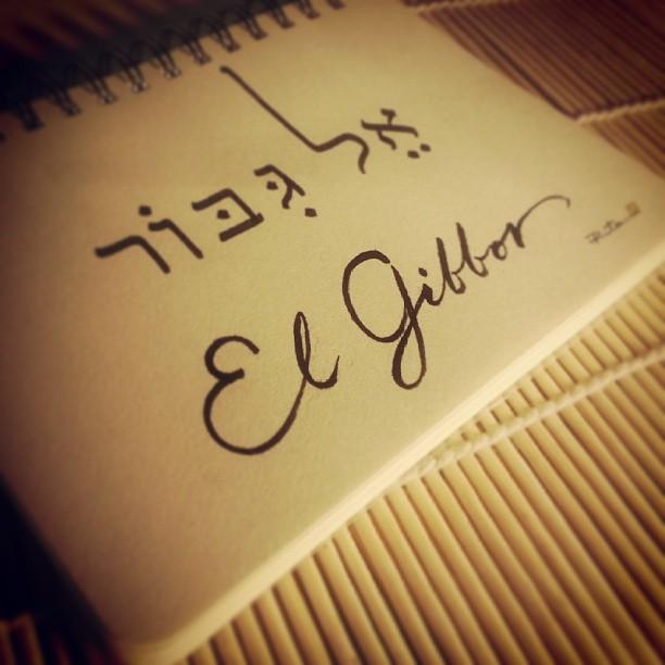 ElGibbor