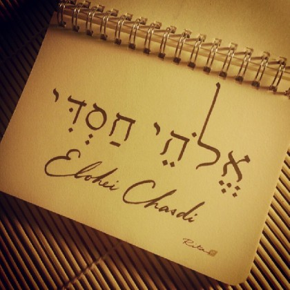 EloheiChasdi