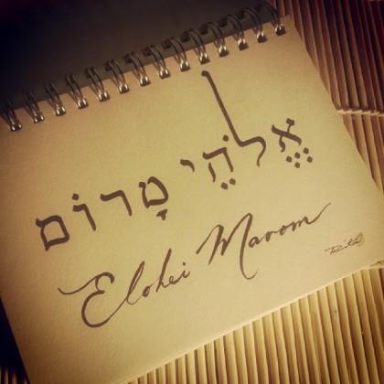 EloheiMarom
