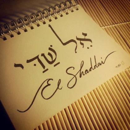 ElShaddai