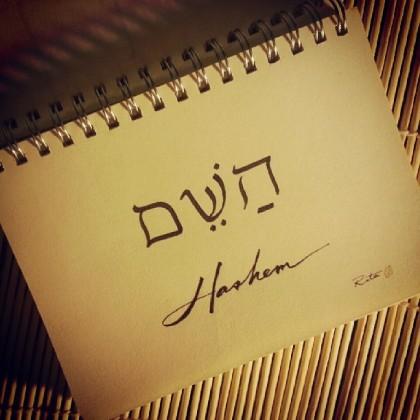 HaShem